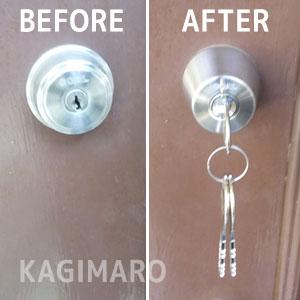鍵穴を分解して修理